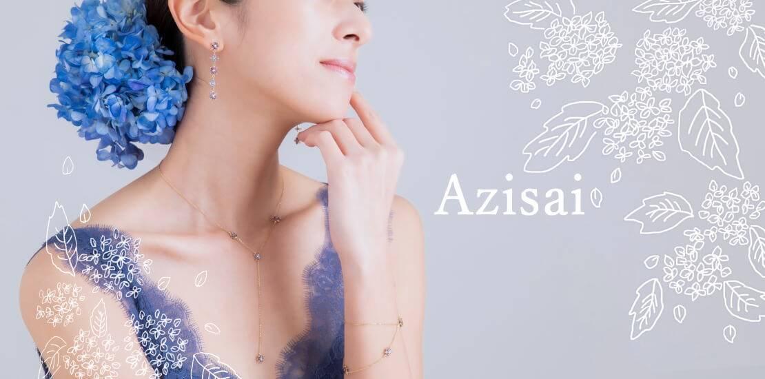 紫陽花モチーフのロングピアス・ネックレス・ブレスレット着用