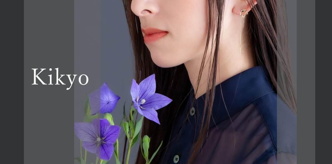桔梗の花とキキョウモチーフのチェーンピアス着用