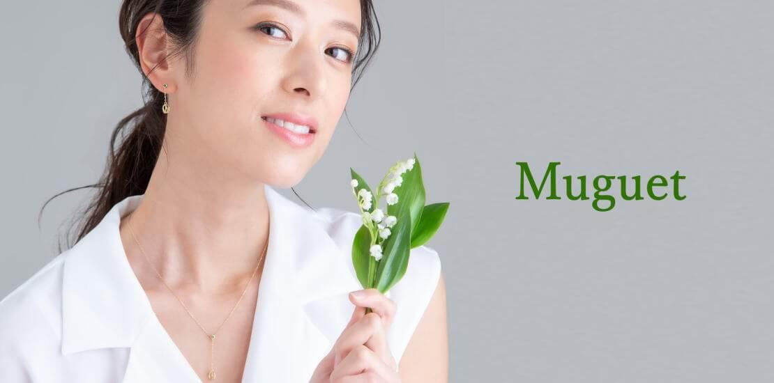 Muguet(すずらん)シリーズのエメラルドピアス・ネックレス着用