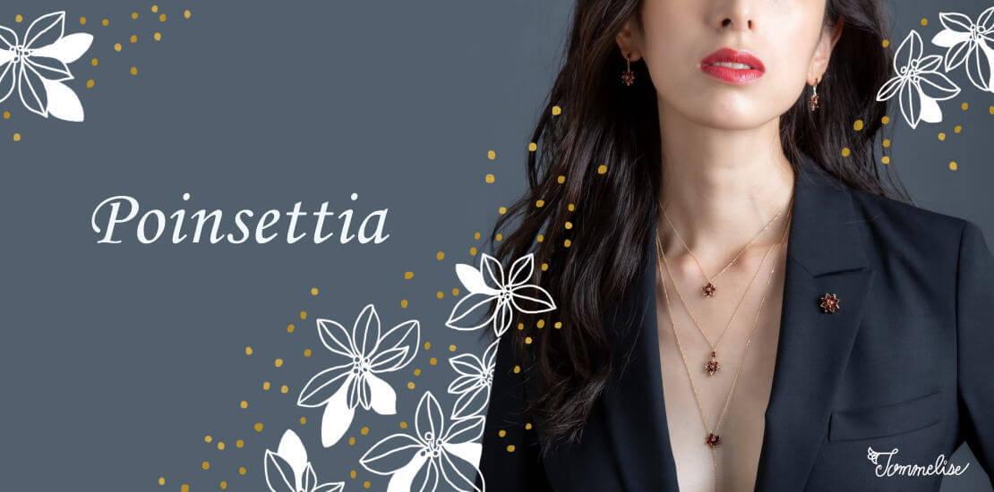 ガーネットが美しいポインセチアのチーフのピアス・ネックレス・リング・ブートニエール着用